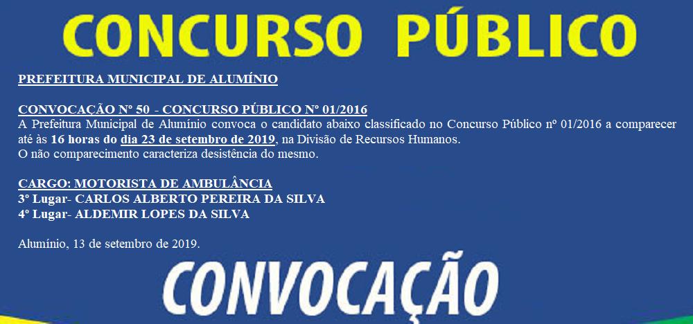 CONCURSOCONVOCACAO50