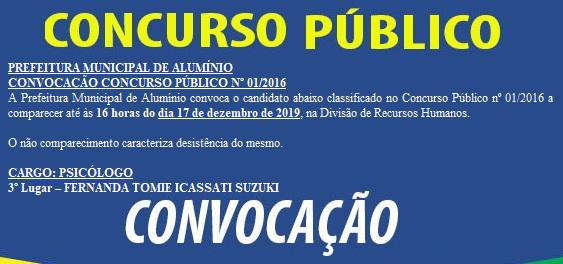 CONCURSOCONVOCAÇÃO17-12-2019