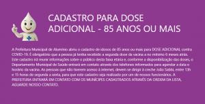 DOSE ADICIONAL 85